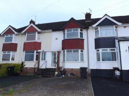 2 Bedrooms Terraced House for sale in St. Peters Rise, Bristol