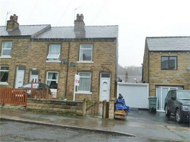 2 Bedrooms End Of Terrace House for sale in Grisedale Avenue, Huddersfield, West Yorkshire