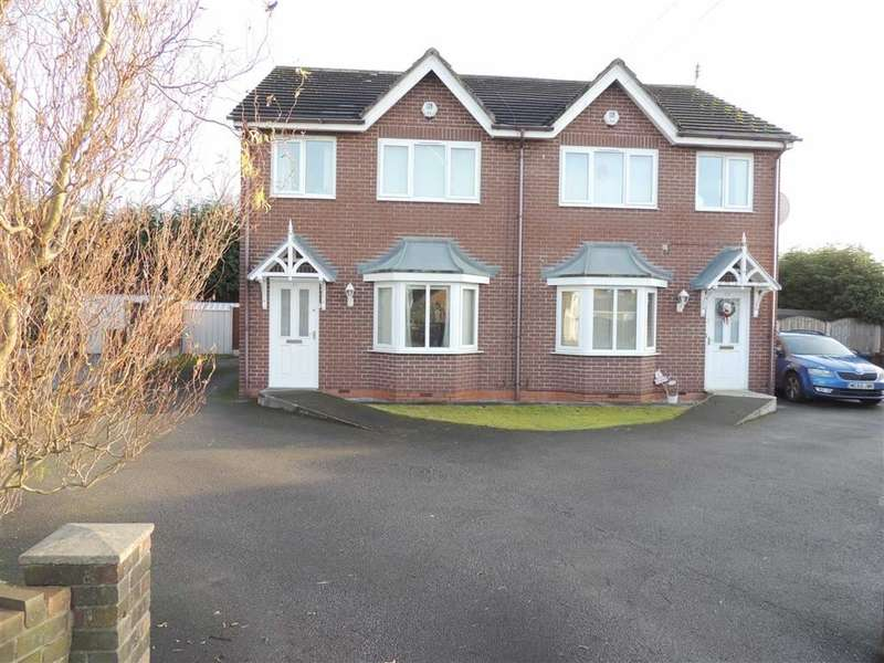 3 Bedrooms Property for sale in Arnside Avenue, Hazel Grove, Stockport