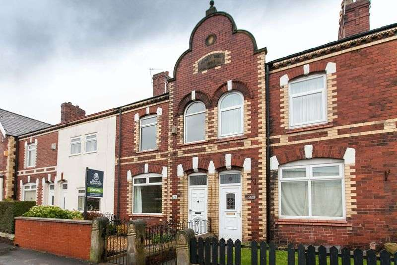 2 Bedrooms Terraced House for sale in Ellesmere Road, Pemberton, WN5 9LD