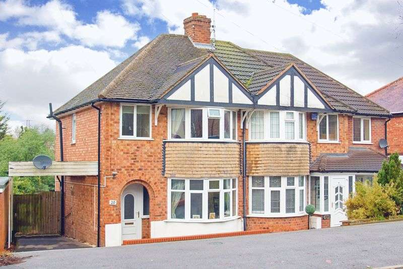 3 Bedrooms Semi Detached House for sale in Clent Avenue, Headless Cross, Redditch, Worcestershire