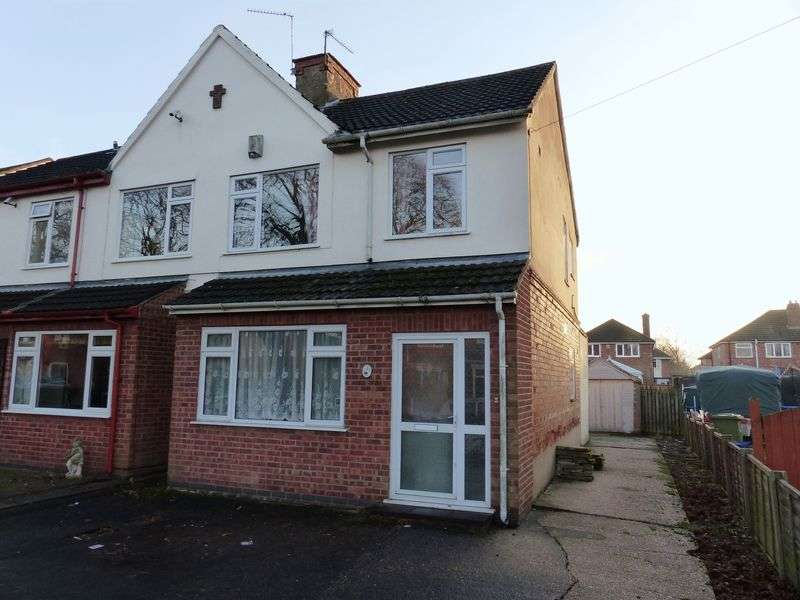 3 Bedrooms Semi Detached House for sale in St. Andrews Drive, Lincoln