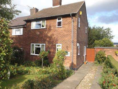 2 Bedrooms Semi Detached House for sale in Wheeldon Crescent, Brimington, Chesterfield, Derbyshire