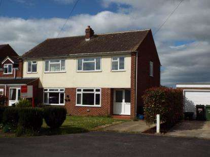 3 Bedrooms Semi Detached House for sale in Saxty Way, Sowerby, Thirsk, North Yorkshire