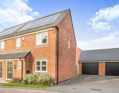 3 Bedrooms Semi Detached House for sale in Arlington Close, Leicester, Leicestershire