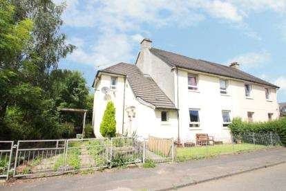 3 Bedrooms Flat for sale in Back O'Dykes Road, Kirkintilloch, Glasgow, East Dunbartonshire