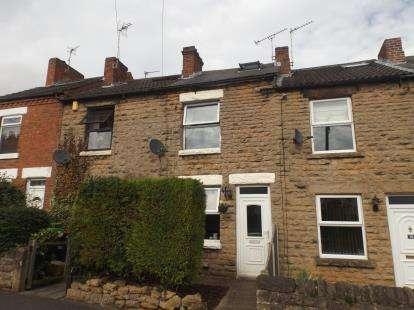 2 Bedrooms Terraced House for sale in Washdyke Lane, Hucknall, Nottingham, Nottinghamshire