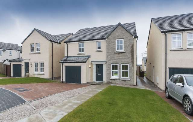 4 Bedrooms Detached House for sale in Hopetoun Park, Aberdeen, Aberdeenshire, AB21 9RA
