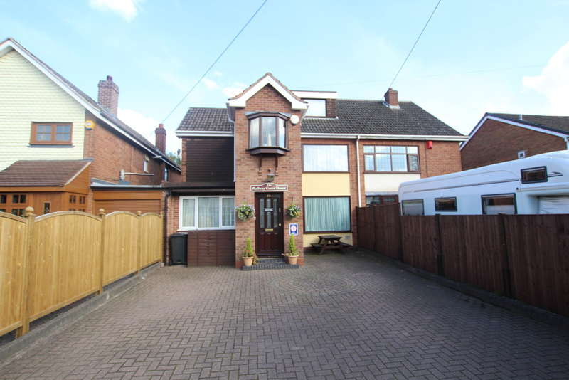 5 Bedrooms Semi Detached House for sale in Station Road, Whitacre Heath, B46 2JA