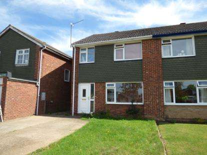 3 Bedrooms Semi Detached House for sale in Broughton Gardens, Lincoln, Lincolnshire