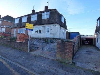 3 Bedrooms Semi Detached House for sale in Harby Avenue, Sutton In Ashfield, Nottingham, Nottinghamshire