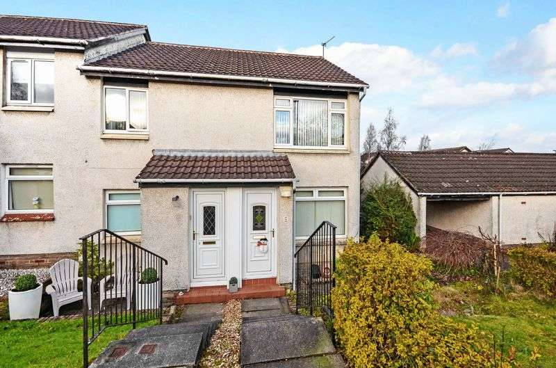 2 Bedrooms Flat for sale in Craigelvan Gardens, Cumbernauld