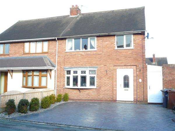 3 Bedrooms Semi Detached House for sale in Hill Place, Ashmore Park, Wednesfield