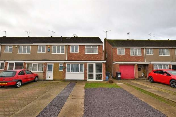3 Bedrooms End Of Terrace House for sale in Brockwood Close, DUSTON, NORTHAMPTON