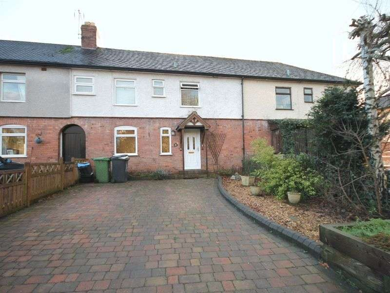 3 Bedrooms Semi Detached House for sale in Longslow Road, Market Drayton