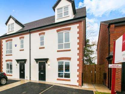 3 Bedrooms Semi Detached House for sale in Whistle Hollow Way, Offerton, Stockport, Cheshire
