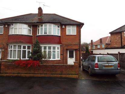 3 Bedrooms Semi Detached House for sale in Hardie Crescent, Braunstone Town, Leicester, Leicestershire