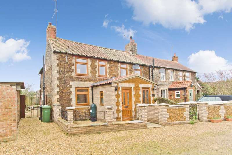 2 Bedrooms End Of Terrace House for sale in Congham Road, Grimston