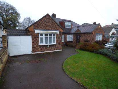 3 Bedrooms Bungalow for sale in Upminster, Essex