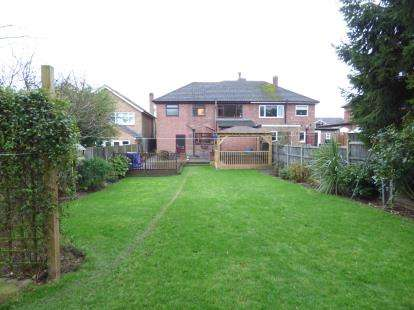 4 Bedrooms Semi Detached House for sale in Lychgate Lane, Burbage, Hinckley, Leicestershire
