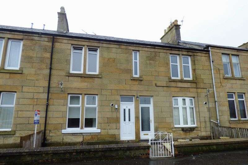 2 Bedrooms Flat for sale in Sandy Road, Carluke