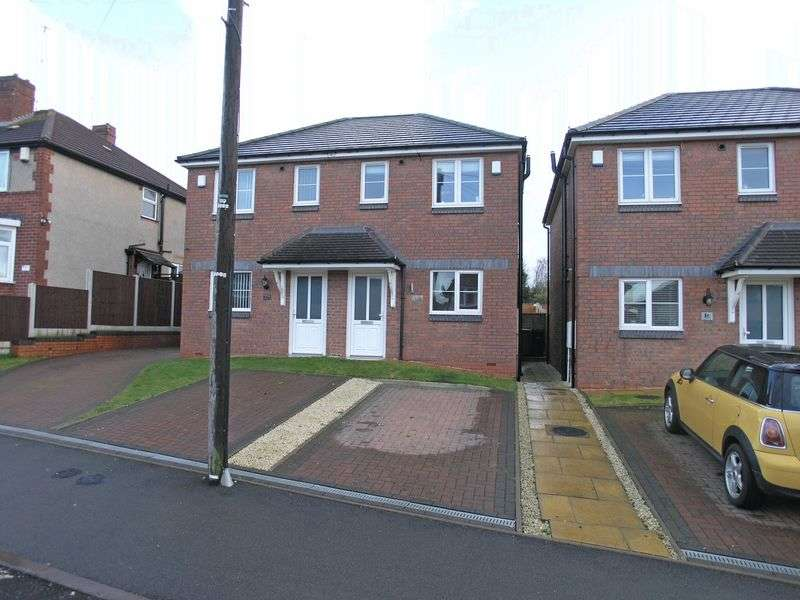 2 Bedrooms Semi Detached House for sale in STOURBRIDGE, Wordsley, 'Oakfields', Lyndhurst Drive