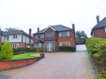 4 Bedrooms Detached House for sale in Cannon Close, Coventry, West Midlands