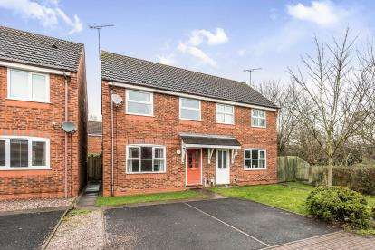 3 Bedrooms Semi Detached House for sale in Dickson Road, Stafford, Staffordshire