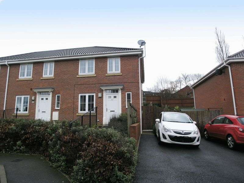 3 Bedrooms Terraced House for sale in BRIERLEY HILL, The Breeze