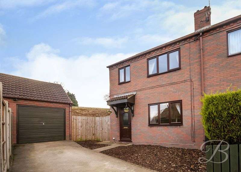 3 Bedrooms Semi Detached House for sale in Woodhead Close, Edwinstowe