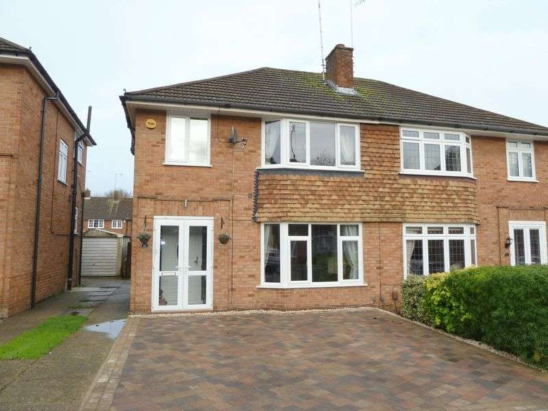 3 Bedrooms Semi Detached House for sale in Lower Croft, Swanley