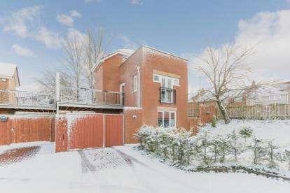 3 Bedrooms House for sale in Duncanrig Crescent, Westwood
