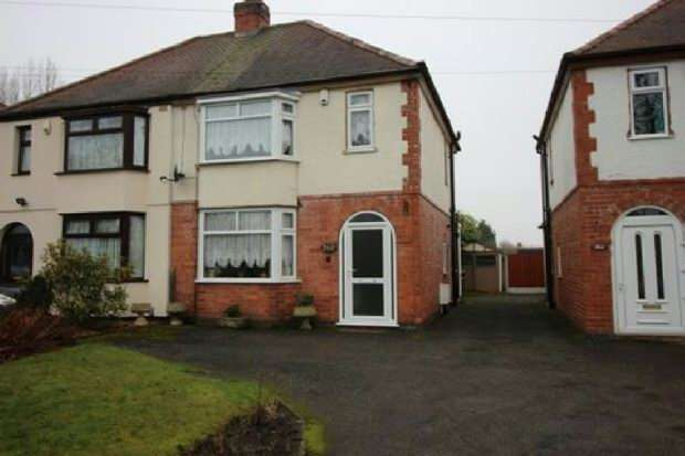 3 Bedrooms Semi Detached House for sale in Weddington Road, Nuneaton