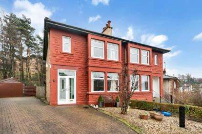 3 Bedrooms Semi Detached House for sale in Stirling Avenue, Bearsden