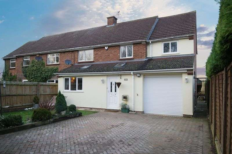 4 Bedrooms Semi Detached House for sale in Yelling, St. Neots