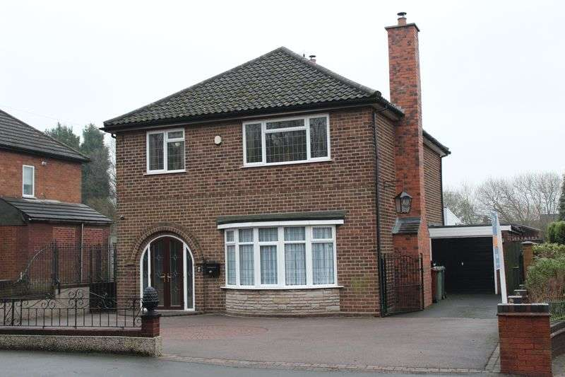 3 Bedrooms Detached House for sale in Pelsall Road, Brownhills