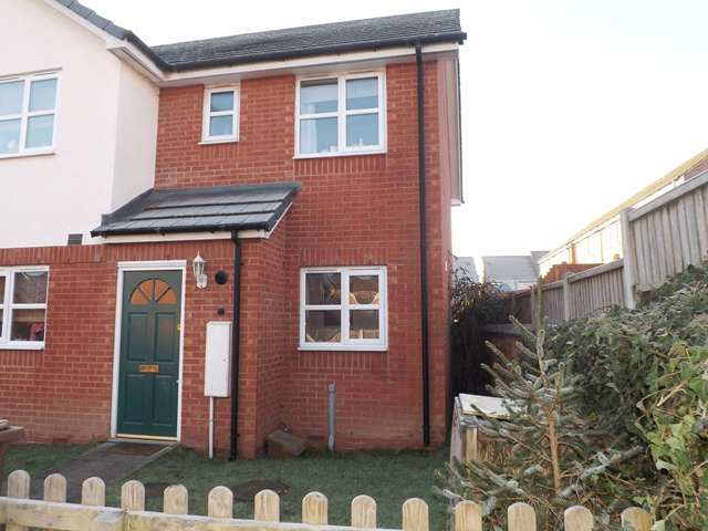 2 Bedrooms Terraced House for sale in St. Patrick's Close, Evesham