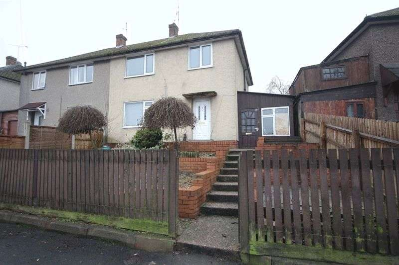 3 Bedrooms Semi Detached House for sale in MATLOCK ROAD, CHADDESDEN