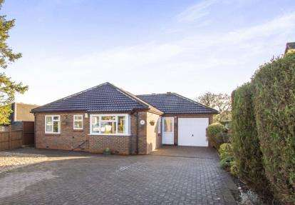 3 Bedrooms Bungalow for sale in Fosse Close, Enderby, Leicester, Leicestershire