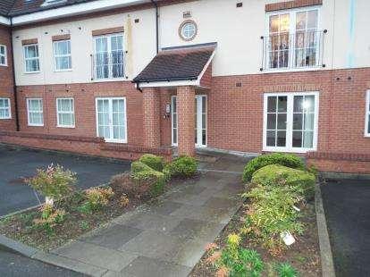 2 Bedrooms Flat for sale in Green Court, Moor Lane, Bingham, Nottingham