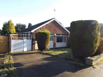 2 Bedrooms Bungalow for sale in Bramble Lane, Mansfield, Nottinghamshire