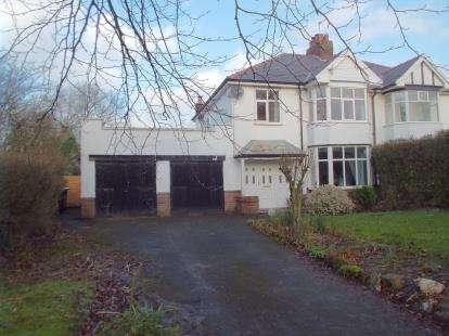 House for sale in Whittingham Lane, Broughton, Preston, Lancashire, PR3