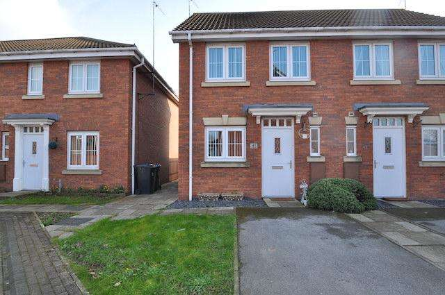 2 Bedrooms Semi Detached House for sale in Acasta Way, Marfleet Lane, Hull, East Yorkshire, HU9 5SE