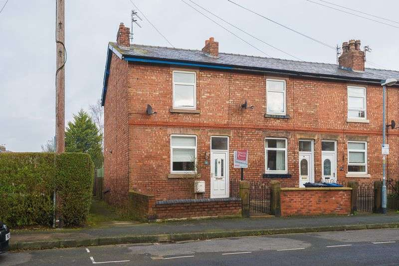 2 Bedrooms Terraced House for sale in Scarisbrick Street, Ormskirk