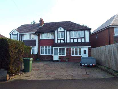 4 Bedrooms Semi Detached House for sale in Wagon Lane, Solihull, West Midlands