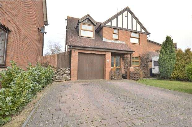 4 Bedrooms Detached House for sale in The Nurseries, Bishops Cleeve, GL52 8XB