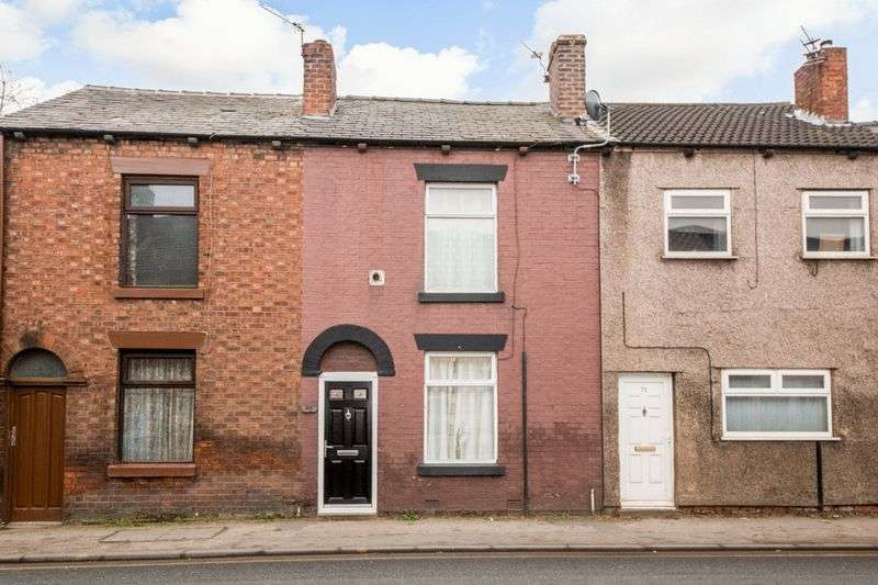 2 Bedrooms Terraced House for sale in Orrell Road, Wigan