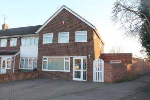 3 Bedrooms End Of Terrace House for sale in Beaumont Drive, Northfleet, Gravesend, Kent