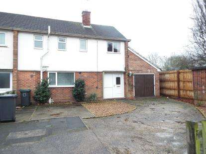 3 Bedrooms End Of Terrace House for sale in Lark Close, Chilwell, Nottingham