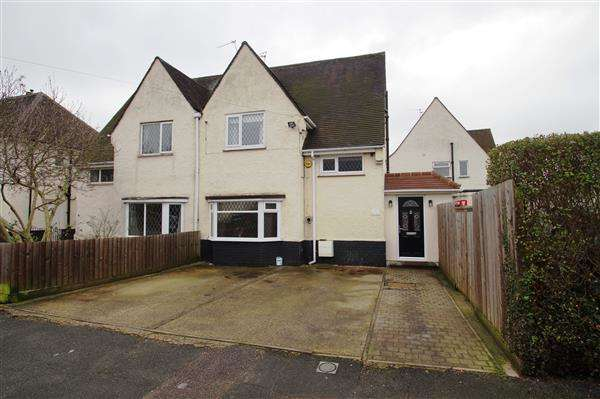 4 Bedrooms Semi Detached House for sale in Marina Way, Cippenham